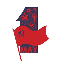 May Day vector image vector image