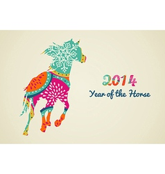 2014 year of the horse colorful vector