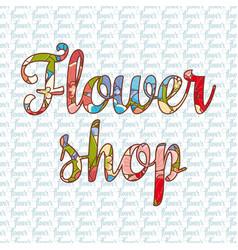 Flower shop gardening logos vector