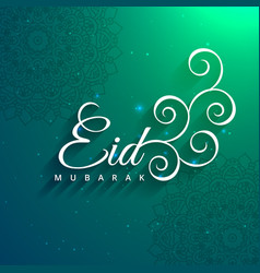 Muslims eid festival celebration card vector