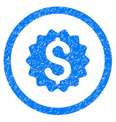 financial reward seal rounded grainy icon vector image vector image