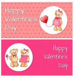 happy valentines day bears vector image