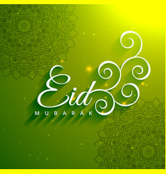 Eid mubarak creative text in green background vector