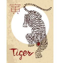 Chinese zodiac symbol of etching tiger vector