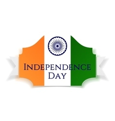 Indian independence day flag with ribbon vector