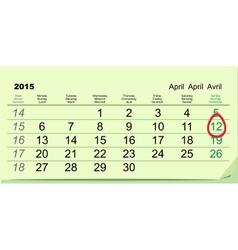 April 12 - orthodox easter 2015 green calendar vector