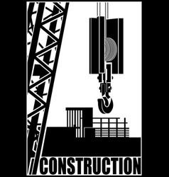crane hook symbol vector image vector image
