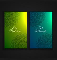 Eid festival vertical flyers vector