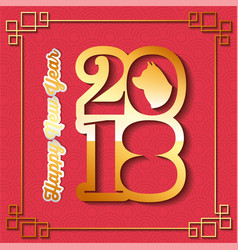 Golden chinese happy new year dog lettering card vector