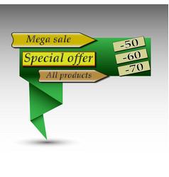 Mega sale symbol vector
