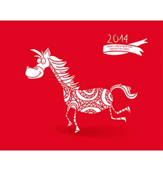 Chinese New Year of the Horse funny cartoon vector image