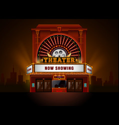 theater cinema building vector image vector image