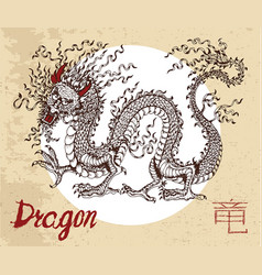 chinese zodiac symbol of etching dragon vector image