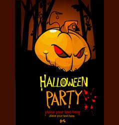 cartoon halloween party invitation vector image