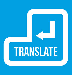 translate button icon white vector image