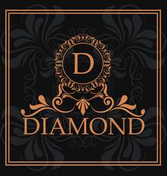 diamond d typographic decorative vintage vector image