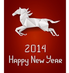 New Years Horse vector image vector image