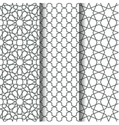 islamic geometry pattern vector image