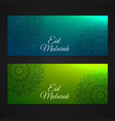 Set of beautiful eid mubarak festival vector