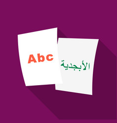 Foreign writing icon in flat style isolated on vector