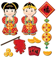 chinese new year collection vector image vector image