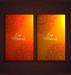 Eid festival flyers and banners set vector