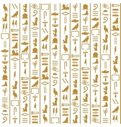 Ancient Egyptian seamless vertical pattern vector image