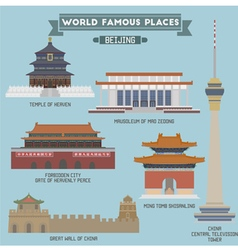 Beijing famous places vector