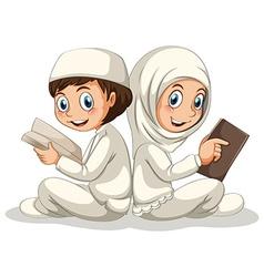 Muslim vector image