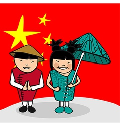 Welcome to china people vector