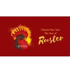 Beautiful banner with a rooster in the style of vector