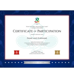 Sport theme certification participation template vector image vector image