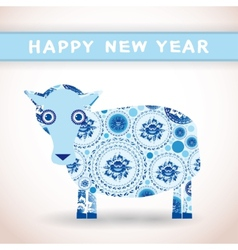 2015 new year card with cute blue sheep happy new vector