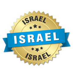 Israel round golden badge with blue ribbon vector