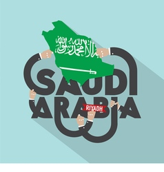 Riyadh the capital city of saudi arabia typography vector