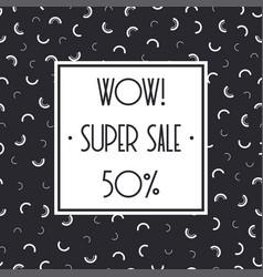 super sale memphis banner template design for shop vector image
