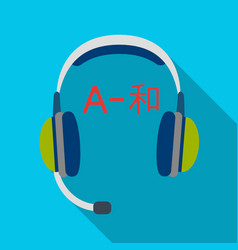Headphones with translator icon in flat style vector