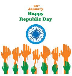 Indian republic day design vector