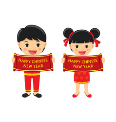 Boys and girls hold signs of chinese new year vector