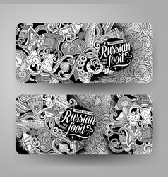 cartoon doodles russian food 2 horizontal vector image