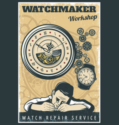vintage watches repair service poster vector image