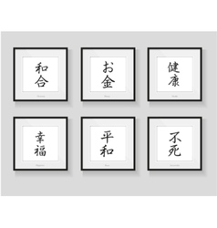 Japan calligraphy set vector