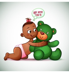Little Indian girl hugging teddy bear green She vector image