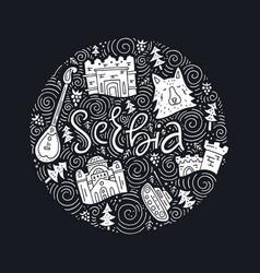 serbian symbols vector image vector image