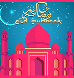 Eid mubarak with bright colorful mosque vector