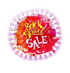 Back to school sale on splash vector