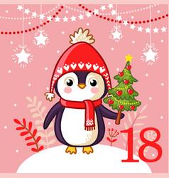 cute penguin lies christmas tree vector image