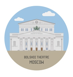 Moscow theatre vector