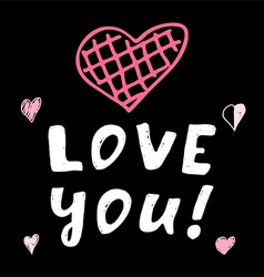 I love you6 vector image