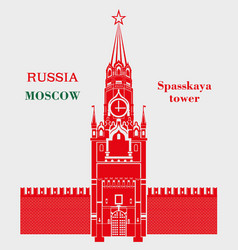Spasskaya tower of the moscow kremlin in red color vector